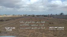 ارض سكنية  للبيع كرزاز/ مصراته