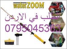 ووتر زووم رشاش غسل محمول يعمل بالضغط يصلح لكل أغراض التنظيف سهل الاستخدام