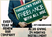 NO ADVANCE/CHEAP PRICE/FREELANCE/FAMILY VISA/LEGAL PRO SERVICES