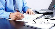مطلوب موظفات للعمل بشركة ( محاسبه . ومدخله بيانات .متابعه وعمليات.تسويق و اعلان)