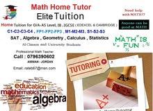 دروس خصوصية متميزة في  الرياضيات