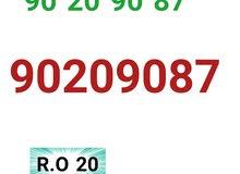 (تحديث 16/12/19) ارقام مميزه جدا (حرك الصور ونقي بو يعجبك)