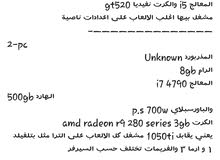 Other Desktop compter available for Sale in Kirkuk