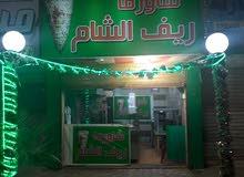 مطعم شاورما  للبيع  في موقع مميز
