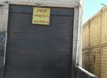 محلات صناعي في جاوا للايجار