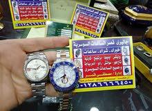 نشترى الساعات الرولكس المستعمله والقديمه والزيروووو باعلي سعر