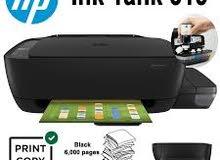 طابعة HP جديده تطبع 15000 ورقه بالاسود 8000 ورقه بالملون