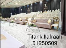 تجهيز حفلات 51250509