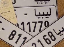 اتمام اجراءات تسجيل السيارات واستخراج رخص القيادة