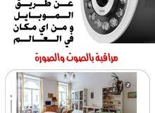 صنعاء شارع كليه الشرطه جوار بنك اليمن والخليج