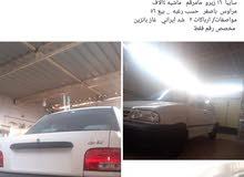 SAIPA 131 2016 in Basra - New