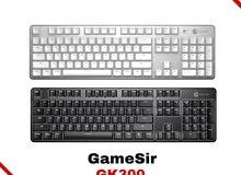 كييورد GameSir