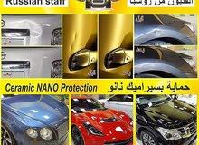Al Nisr Auto Repairing