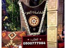 عود كلمنتان محسن موحد الرائحه