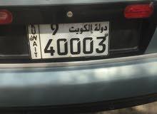 للبيع سيارة اودي مع رقم مميز