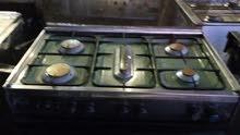طباخ عشتار 150 السعر
