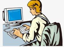 مطلوب طابع كمبيوتر