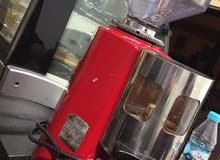 رحاية قهوة ( مازير )