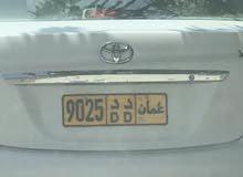 رقم رباعي 9025 رمز دد