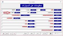 Lebanon Cars Info