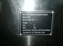 ماكينة كاسات مياه أربع خطوط بحال الوكاله سرعة انتاج كاسات 3600