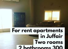 For rent apartment two rooms in Juffair