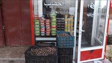 منتجات تمور و حلاوة نهر خوز