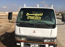 Mitsubishi Other 1995 For Sale