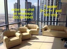 لدي مجموعة أريكة العلامة التجارية الجديدة التوصيل المجاني