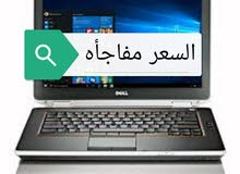 Laptop up for sale in Alexandria