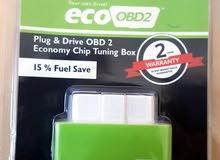 حاقن وقود لتقليل صرفية البترول