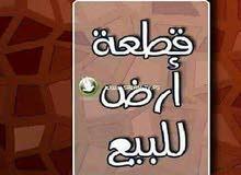 خط صنعاء عمران