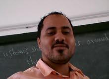 مدرس لغة انحليزية خبرة 12 عام ثانوي وتوجيهي واساسي