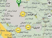 برنامج خرائط الصحراء العربي للبر