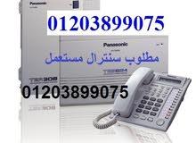 مطلوب سنترال panasonic مستعمل 01203899075
