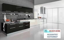 افضل مطبخ اكريليك – لمعرفة الاسعار   01275599927