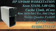 hp xw8600 workstation cache 24mb 8 Core