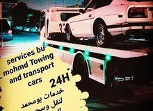 سطحة بومحمد لنقل وسحب السيارات sun shine towing and transport cars
