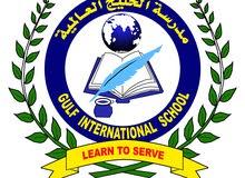 معلم لغة إنجليزية متخصص بتدريس طلاب المدارس الدولية بالدمام و الخبر