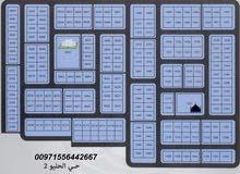 أرض سكنية للبيع في الحليو  مساحه 252م