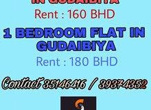 Studio flat for rent in Gudaibiya