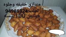 وجبات لذيذه من ام مروان