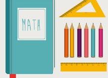 Mathematics teacher مدرس رياضيات