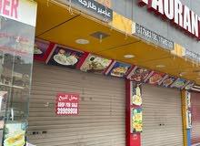restaurant for sale in jidali prime location