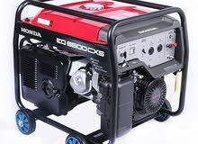 مولد كهرباء هوندا 5 كيلو