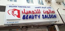 Golden Rawnaq Beauty Salon