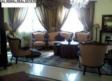 شقة مفروشة 170 متر - 3 غرف