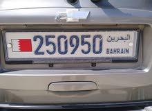 رقم سيارة مميز للبيع