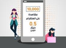 بيع متابعين انستا + تويتر  + يوتيوب
