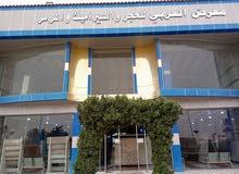 المعرض العربي للسيراميك